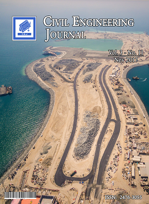 11th Issue (2017)