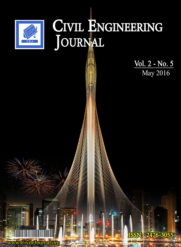 Fifth Issue (2016)